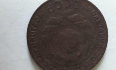 Гражданин Украины пытался пронести контрабандой через границу с РФ старинные монеты