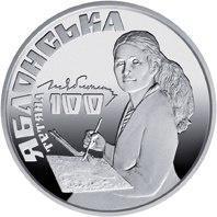"""Сегодня вводится в обращение памятная монета """"Татьяна Яблонская"""""""