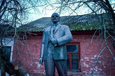 Памятник Ленину продадут на аукционе