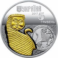 НБУ запускает новую коллекционную монету с изображением льва