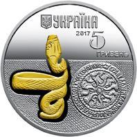 НБУ представил новую монету серии «Фауна в памятках культуры Украины»