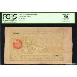 Редкая коллекция тибетских банкнот Лисаневича предстанет в Гонконге