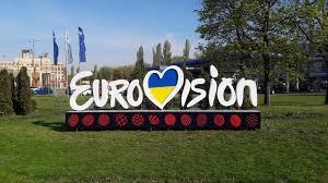 НБУ анонсировал выпуск памятной монеты в честь Евровидения