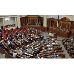 Рада приняла закон, который поддержит украинскую культуру