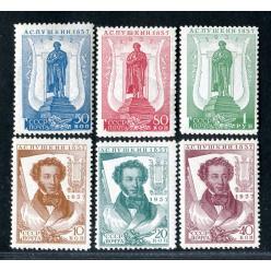 80 лет назад были выпущены марки с изображением А.С.Пушкина