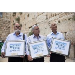 В Израиле подарили памятные почтовые марки героям Шестидневной войны