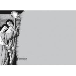 20 февраля Укрпочта приглашает почтить память Героев Небесной Сотни