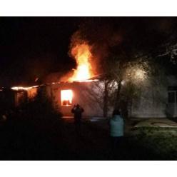 Краеведческий музей сгорел дотла
