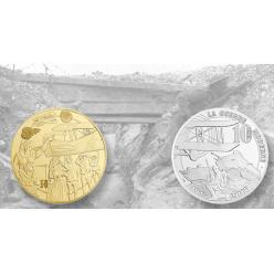 Франция выпустит новые монеты к столетию Первой мировой войны
