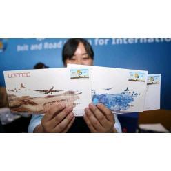 Китай выпустил почтовую марку, посвященную международному форуму