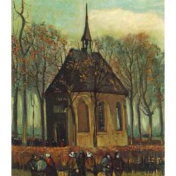 Музею Ван Гога в Амсердаме вернули утраченное спустя 14 лет