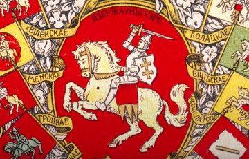 Исторический музей намерен выкупить монеты Великого Княжества Литовского эпохи князя Витовта