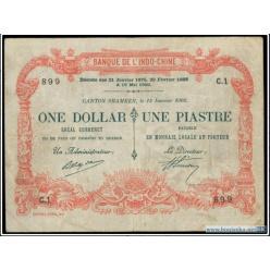 Стали известны результаты торгов NYINC World Paper Money Sale