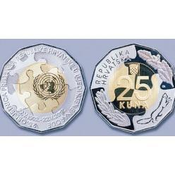 Хорватия выпустила монету в честь 25-летия членства в ООН