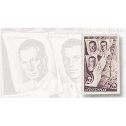 Советские марки 30-х годов произвели фурор на аукционе Cherrystone
