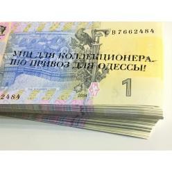 Главные коллекционеры Украины пополнили коллекции уникальными банкнотами