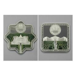 Армения запустила в оборот две коллекционные монеты, посвященные лабиринтам