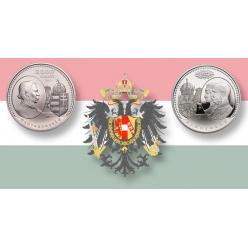 Венгрия выпустит памятные монеты, приуроченные 150-летию Австро-Венгерского соглашения