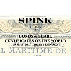 """На аукционе Spink в Лондоне открываются торги """"Ценные бумаги мира"""""""