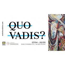 В Татарове открылась выставка художников из Краматорска