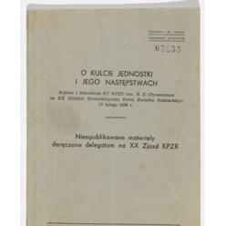 Доклад Хрущева выставлен на торги в Christie's