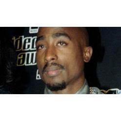 В США личные вещи рэпера Tupac распроданы на аукционе