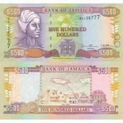 На Ямайке появились новые банкноты