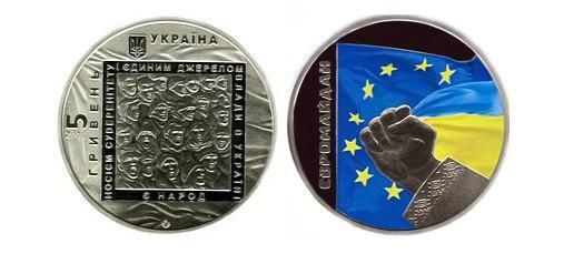 """Украинская монета """"Евромайдан"""" вошла в финал Международного конкурса"""