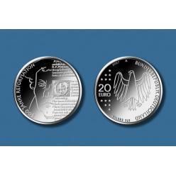 В Германии выпустили новые памятные монеты, приуроченные 500-летию Реформации