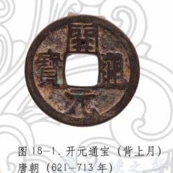 В Пекине стартовала экспозиция монет стран, простиравшихся вдоль легендарного Шелкового пути