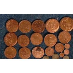 В Шереметьево у гражданки Китая изъяли коллекцию монет царской России