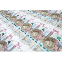В Польше выпустили банкноту номиналом 500 злотых