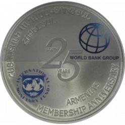 Армения выпускает юбилейную монету в честь присоединения к МВФ