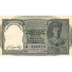 В Дубае проходит выставка банкнот Пакистана