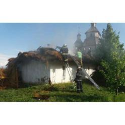 """В музее """"Запорожская Сечь"""" на острове Хортица разгорелся пожар"""
