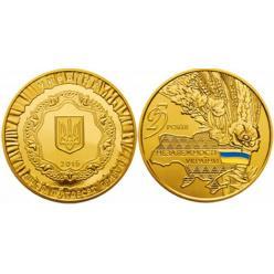 НБУ через торги продал 20 золотых монет