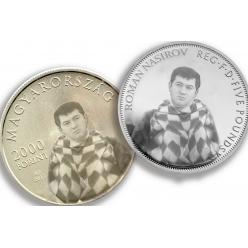 Монетные дворы Великобритании и Венгрии борются за право выпуска монеты с изображением одного из их граждан