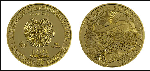 """Армения выпустила четыре золотые памятные монеты коллекции """"Ноев ковчег"""""""