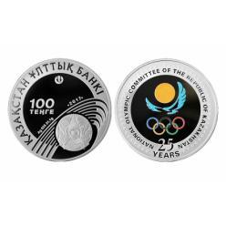 Нацбанк Казахстана выпустил серебрянные монеты к юбилею олимпийского комитета РК