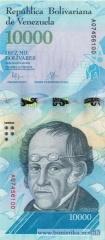 В Венесуэле в обращение поступила новая банкнота