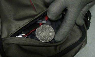 Пограничники задержали гражданина, перевозившего антикварную монету 1728 года