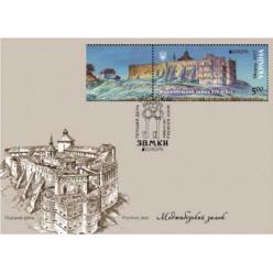 """Украинская марка """"Меджибожский замок"""" претендует на звание лучшей в Европе"""