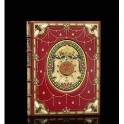 На Bonham's выставлена на торги книга от Sangorski & Sutcliffe
