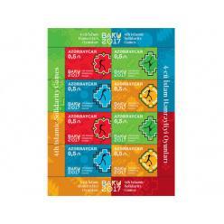 Азербайджан приурочил почтовые марки IV Играм исламской солидарности
