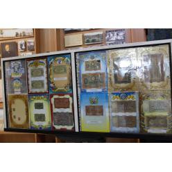 В Славуте предаставлена уникальная выставка денег