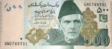 Пакистан продолжает выпуск обновленных банкнот