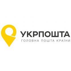 Анонс выпуска филателистической продукции в феврале от Укрпочты