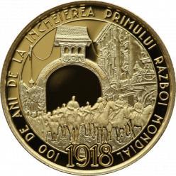Монета на честь 100-річчя закінчення Першої світової війни викарбувана в Румунії