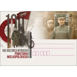 В Польше выпустят конверт, посвященный 100-летию Познанского восстания