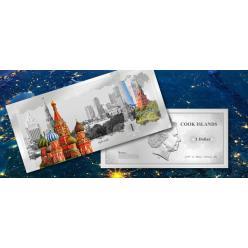 Компанія Coin Invest Trust представила нову срібну банкноту
